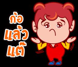 Daemon noid in the new social sticker #5455523