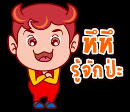 Daemon noid in the new social sticker #5455528
