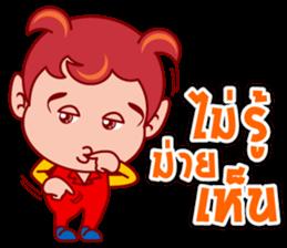 Daemon noid in the new social sticker #5455529