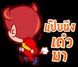 Daemon noid in the new social sticker #5455531