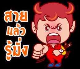 Daemon noid in the new social sticker #5455532