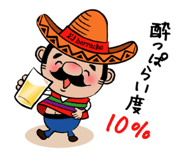 el borracho people sticker #5458780