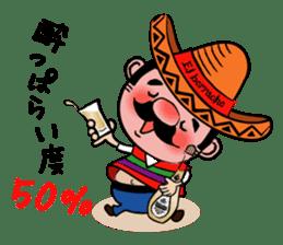 el borracho people sticker #5458782