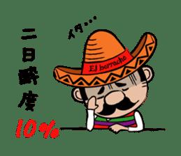 el borracho people sticker #5458812