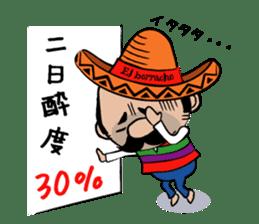 el borracho people sticker #5458813