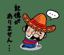 el borracho people sticker #5458818