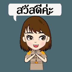 สติ๊กเกอร์ไลน์ ครูประเทศไทยน่ารัก