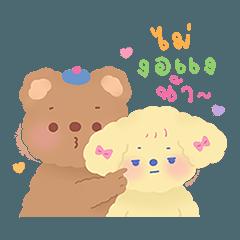 bibi and bokbok