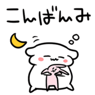 It is not very good at Japanese sticker #5474702