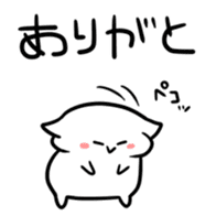 It is not very good at Japanese sticker #5474704