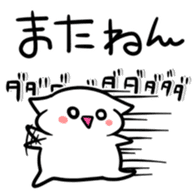 It is not very good at Japanese sticker #5474707