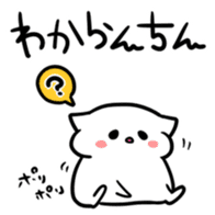 It is not very good at Japanese sticker #5474713