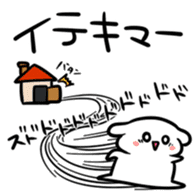 It is not very good at Japanese sticker #5474716