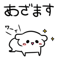 It is not very good at Japanese sticker #5474718