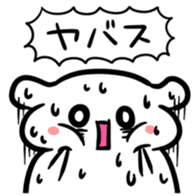 It is not very good at Japanese sticker #5474720