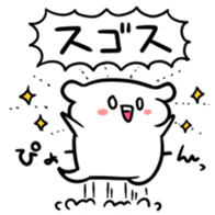 It is not very good at Japanese sticker #5474721