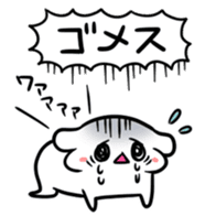 It is not very good at Japanese sticker #5474722
