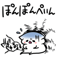 It is not very good at Japanese sticker #5474725