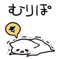 It is not very good at Japanese sticker #5474728