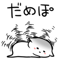 It is not very good at Japanese sticker #5474729