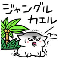 It is not very good at Japanese sticker #5474738
