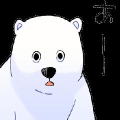 White bear to hear properly