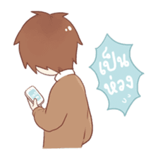 Dear brothers sticker #5482157