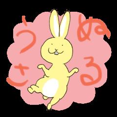Easy Rabbit -Nuruusa-