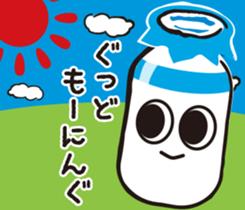 beverages everyday life sticker #5501350