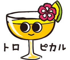 beverages everyday life sticker #5501374