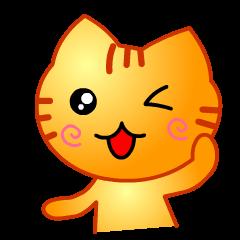 Tomo's Cute Cat Tiger (English)