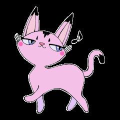 TSUNDERE cat!