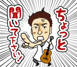 I'm a dentist to sing! sticker #5516752