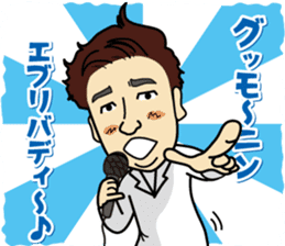 I'm a dentist to sing! sticker #5516756