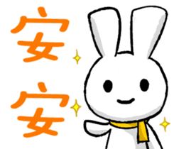 Two Two the Rabbit sticker #5524196