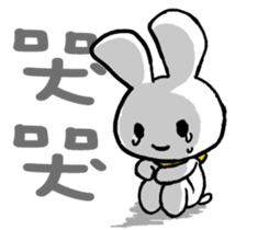 Two Two the Rabbit sticker #5524200