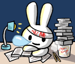 Two Two the Rabbit sticker #5524235