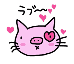 Boo-Nyan part2(Pig Cat) sticker #5524836