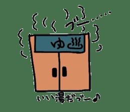 Boo-Nyan part2(Pig Cat) sticker #5524837