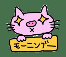 Boo-Nyan part2(Pig Cat) sticker #5524838