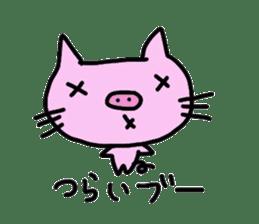 Boo-Nyan part2(Pig Cat) sticker #5524839
