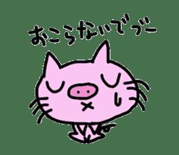 Boo-Nyan part2(Pig Cat) sticker #5524840