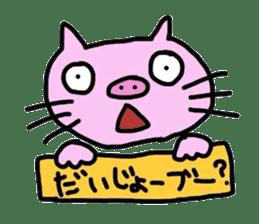 Boo-Nyan part2(Pig Cat) sticker #5524842