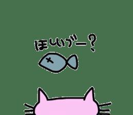 Boo-Nyan part2(Pig Cat) sticker #5524845