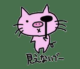 Boo-Nyan part2(Pig Cat) sticker #5524853