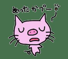 Boo-Nyan part2(Pig Cat) sticker #5524854