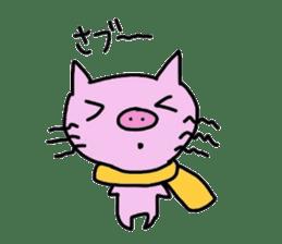 Boo-Nyan part2(Pig Cat) sticker #5524855
