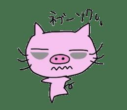 Boo-Nyan part2(Pig Cat) sticker #5524856