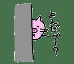 Boo-Nyan part2(Pig Cat) sticker #5524857