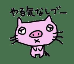 Boo-Nyan part2(Pig Cat) sticker #5524861